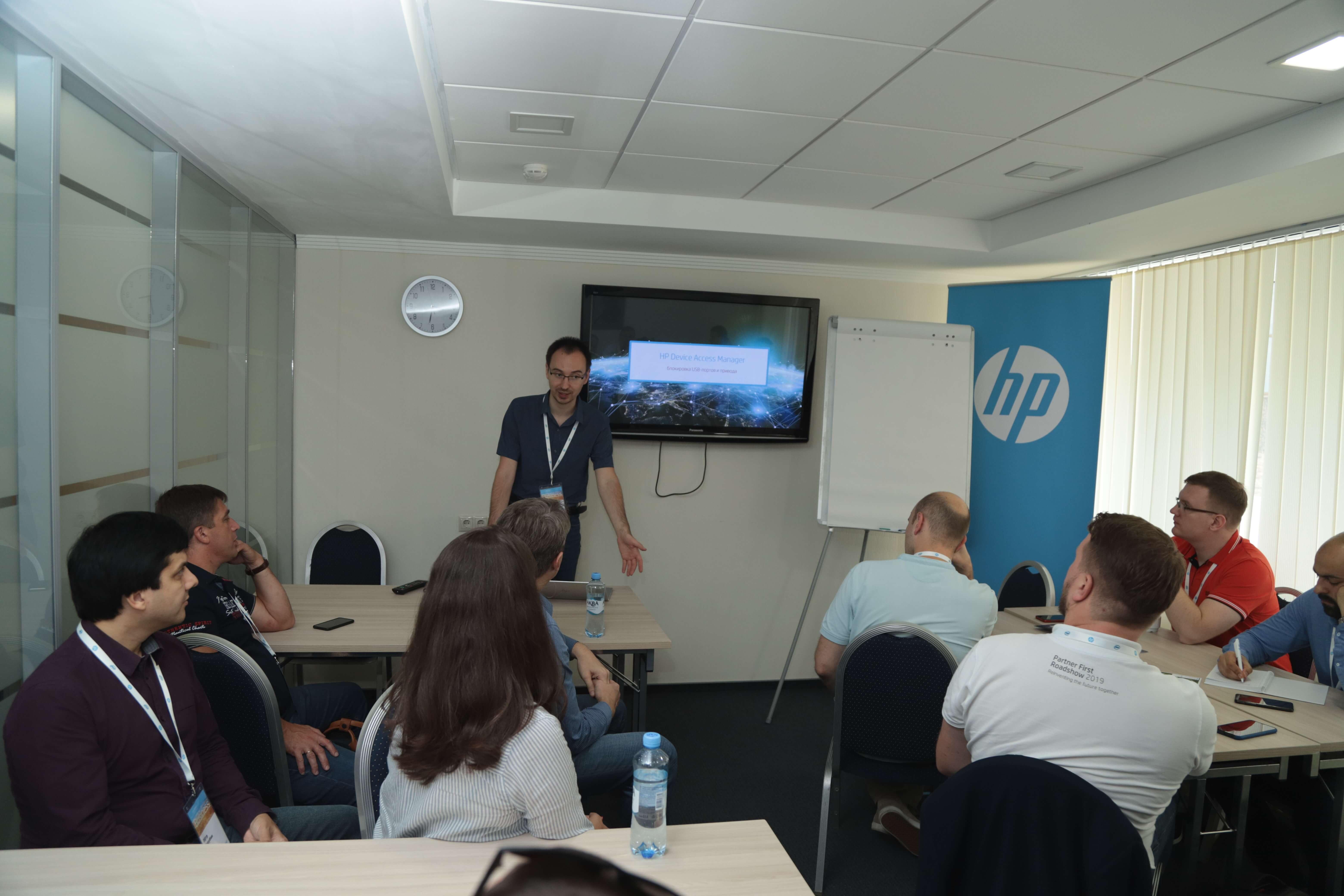 HP Business Summer