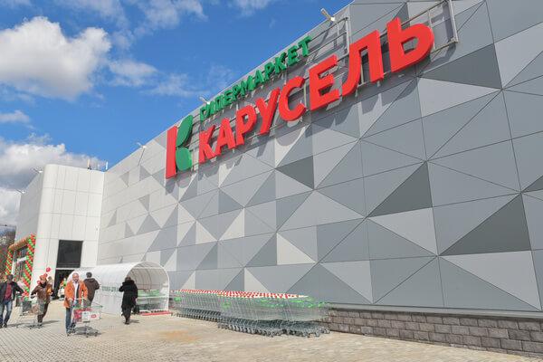 Покупателям предложат сойти с «Карусели»
